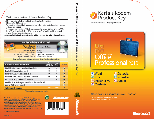 obal Product Key Card (PKC)